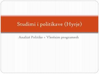 Studimi i politikave (Hyrje)