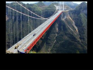 Widescreen: Record-Breaking Bridges