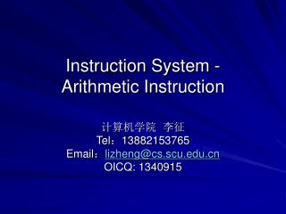 Instruction System - Arithmetic Instruction