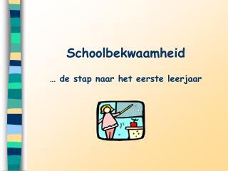 Schoolbekwaamheid … de stap naar het eerste leerjaar
