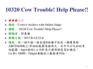 10320 Cow Trouble! Help Please!!