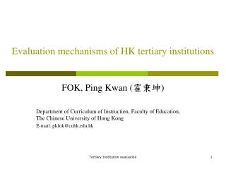 Evaluation mechanisms of HK tertiary institutions