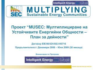 MUSEC-EIE/06/024/SI2.445716