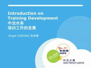 Introduction on Training Development 中法水务 培训工作的发展