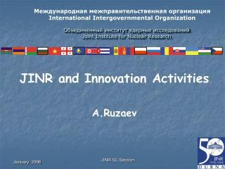Объединенный институт ядерных исследований Joint Institute for Nuclear Research