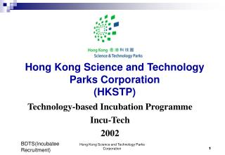 Hong Kong Science and Technology Parks Corporation (HKSTP)