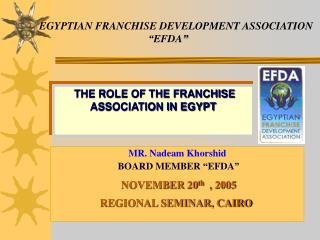 EGYPTIAN FRANCHISE DEVELOPMENT ASSOCIATION �EFDA �