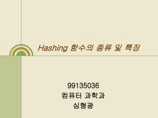 Hashing  ??? ?? ? ??