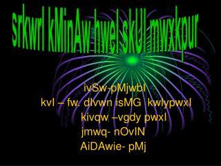 ivSw-pMjwbI   kvI – fw. dIvwn isMG  kwlypwxI           kivqw –vgdy pwxI jmwq- nOvIN AiDAwie- pMj