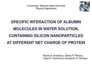 Lomonosov  Moscow State University Physics Department