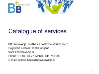 Catalogue of services