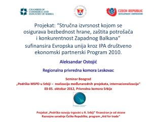 Seminar Beograd