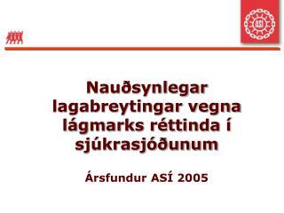 Nauðsynlegar lagabreytingar vegna lágmarks réttinda í sjúkrasjóðunum Ársfundur ASÍ 2005