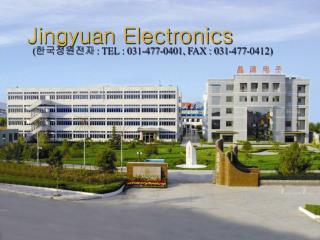Jingyuan Electronics