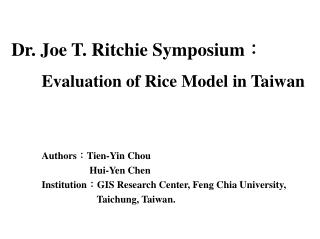 Dr. Joe T. Ritchie Symposium : Evaluation of Rice Model in Taiwan 	Authors : Tien-Yin Chou