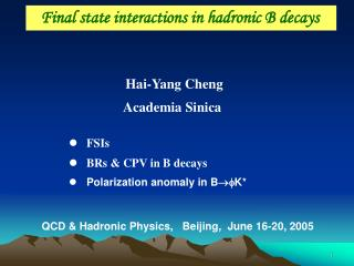 Final state interactions in hadronic B decays