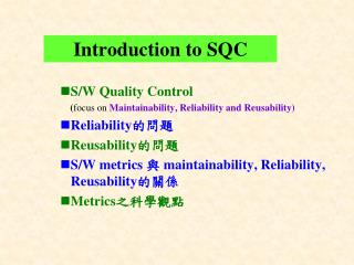 Introduction to SQC