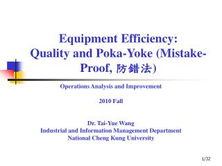Equipment Efficiency: Quality and Poka-Yoke  (Mistake-Proof,  防錯法 )