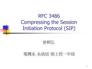 RFC 3486 Compressing the Session Initiation Protocol (SIP)