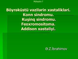 Ə.Z.İbrahimov