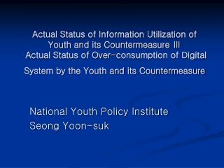 National Youth Policy Institute Seong Yoon-suk
