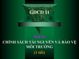 GDCD 11