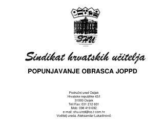 POPUNJAVANJE OBRASCA JOPPD
