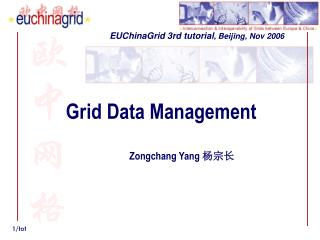Grid Data Management                            Zongchang Yang  杨宗长