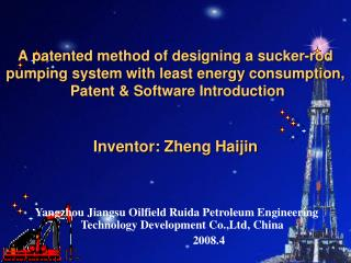 Yangzhou Jiangsu Oilfield Ruida Petroleum Engineering Technology Development Co.,Ltd, China