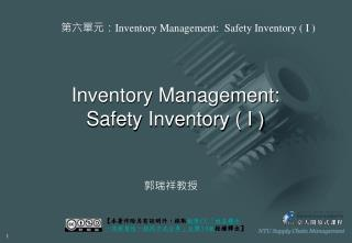 Inventory Management:  Safety Inventory ( I )