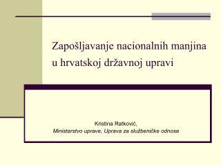 Zapošljavanje nacionalnih manjina u hrvatskoj državnoj upravi