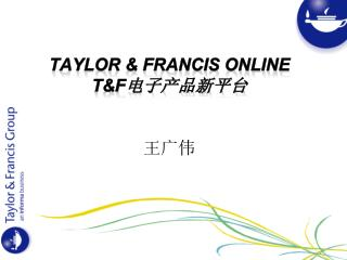 Taylor & Francis Online T&F ??????? ???