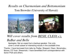 Results on Charmonium and Bottomonium