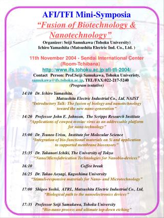 "AFI/TFI Mini-Symposia ""Fusion of Biotechnology & Nanotechnology"""
