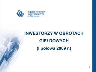 GPW 2007 – NOWA JAKOŚĆ