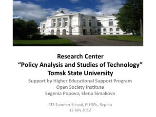 "Research Center ""Policy Analysis and Studies of Technology"" Tomsk State University"