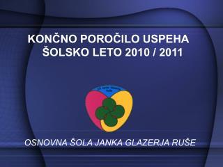 KONČNO POROČILO USPEHA    ŠOLSKO LETO 2010 / 2011