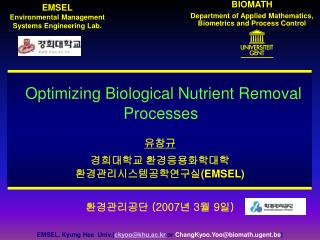 Optimizing Biological Nutrient Removal Processes