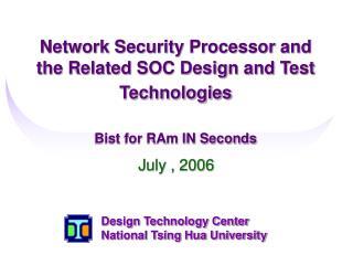 July , 2006