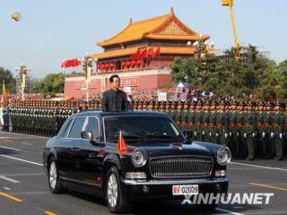 第四单元 近代中国反侵略、求民主的潮流