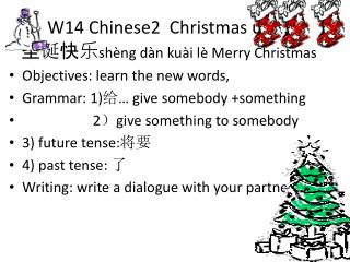 W14 Chinese2  Christmas unit: 圣 诞 快乐 shèng dàn kuài lè Merry Christmas
