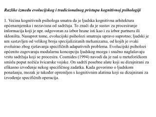 Osnovne pretpostavke evolucijske kognitivne psihologije