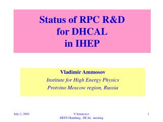Status of RPC R&D for DHCAL in IHEP
