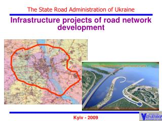 The State Road Administration of Ukraine