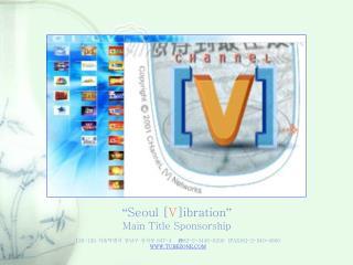 """"""" Seoul [ V ]ibration """" Main Title Sponsorship"""