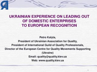 UKRAINIAN EXPERIENCE ON LEADING OUT OF DOMESTIC ENTERPRISES  TO EUROPEAN RECOGNITION