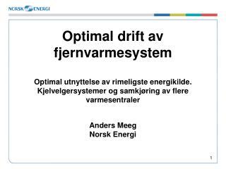 Optimal drift