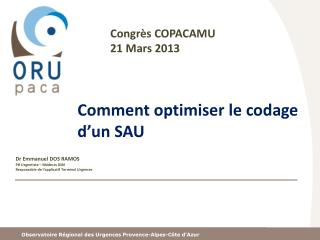 Comment optimiser le codage  d'un SAU
