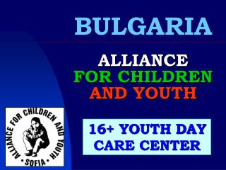ALLIANCE FOR CHILDREN AND YOUTH