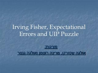 Irving Fisher, Expectational Errors and UIP Puzzle